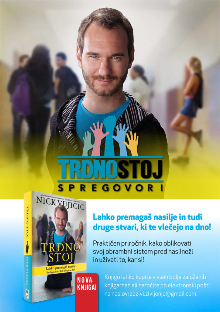plakat-trdno-stoj-knjiga-sept2016